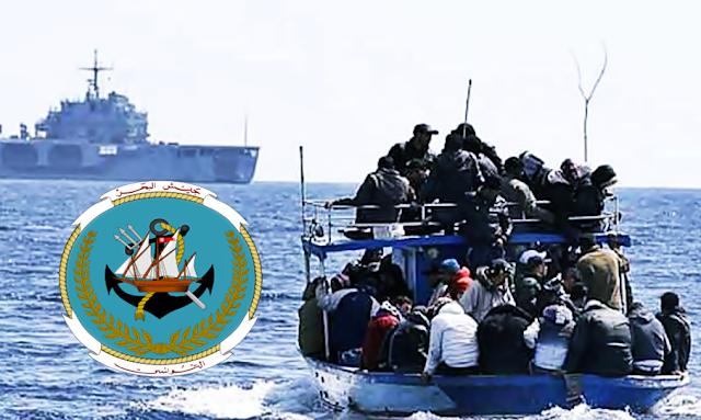 جيش البحر ينقذ 13 في البحر