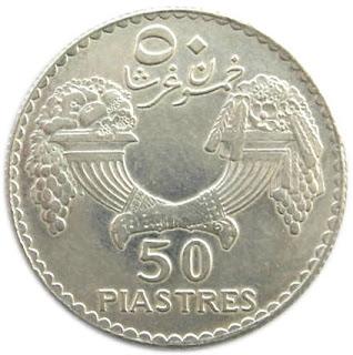 50 غرش لبناني 1929 وأشكالية قرن الوفره عليها  G121