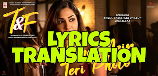 Phone Mein Teri Photo Lyrics in English | Translation | – Tuesdays & Fridays | Neha Kakkar