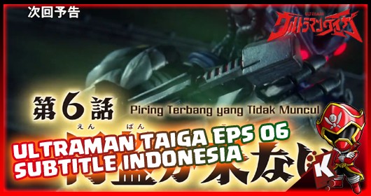 Ultraman Taiga Episode 06 Subtitle Indonesia
