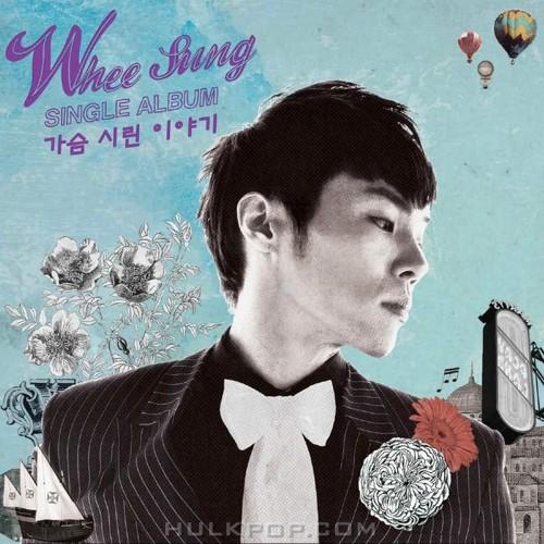 Wheesung – Heart Aching Story – Single (FLAC)