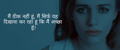 quotes sad life moments in hindi