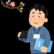 桜守のイラスト(男性)