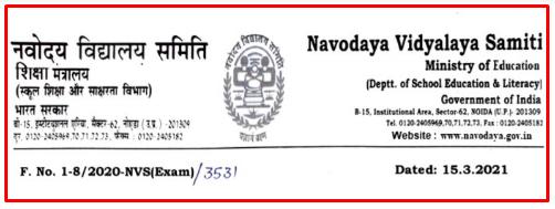 Jawahar Navoday Vidyalay Class 6 Six VI Admission 2020-21 Exam Date Change