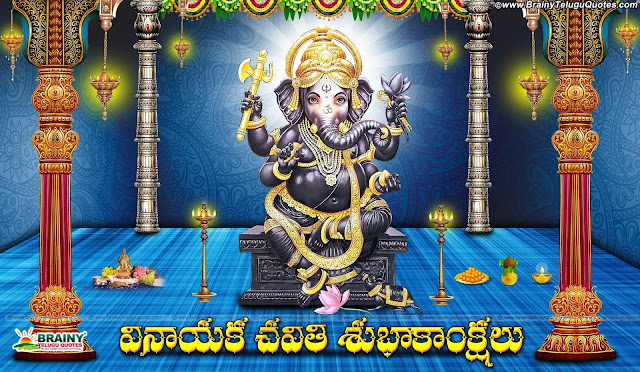 Here is Vinayaka chaviti Telugu Greetings With Omkara Ganapati images, Lord Vinayaka Images, Lord Ganesha wallpapers, Vinayaka Chavithi poems in telugu, Vinayaka Vrata katha in telugu,Ganesh Chaturthi Festival Quotes Greetings in telugu, Nice telugu vinayaka chavithi greetings in telugu, Latest Vinayaka Chavithi quotations greetings in telugu, Lord Vinayaka idol images wallpapers, Shadbhuja ganapati images, lord vinayaka wallpapers for ganesh chaturthi, ganesh chaturthi messages.