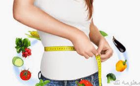 اسرع نظام غذائي سريع لانقاص الوزن 7 كيلو في 7 ايام بدون حرمان
