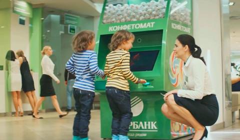 Sberbank Candymat