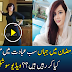 How Rabi Peerzada's Photos and Videos Leaked and Got Viral? Discover Details
