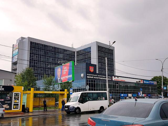 Вид 2. Главный фасад