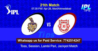 IPL T20 Kolkatta vs Punjab 21st Match Who will win Today? Cricfrog