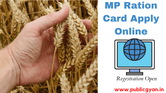 MP Ration Card Online Apply