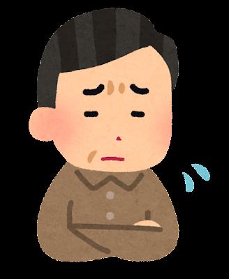 心配している人のイラスト(中年男性)