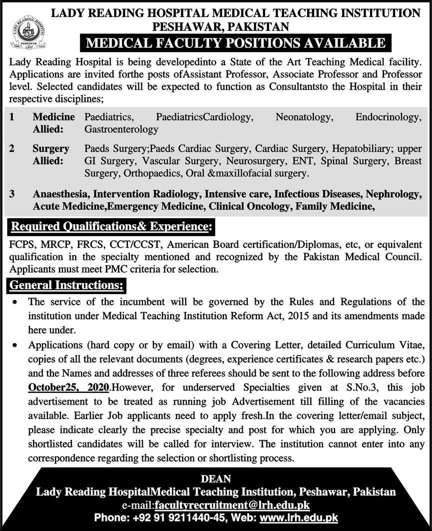Lady Reading Hospital LRH Job Advertisement in Pakistan 2020 - 2021