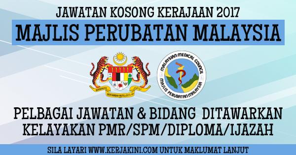 jawatan kosong majlis perubatan malaysia