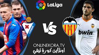 مشاهدة مباراة فالنسيا و ايبار بث مباشر اليوم 07-12-2020 في الدوري الإسباني