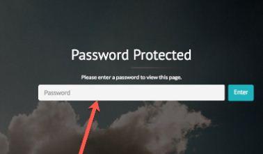 Cara Membuat Halaman Blog Pake Password