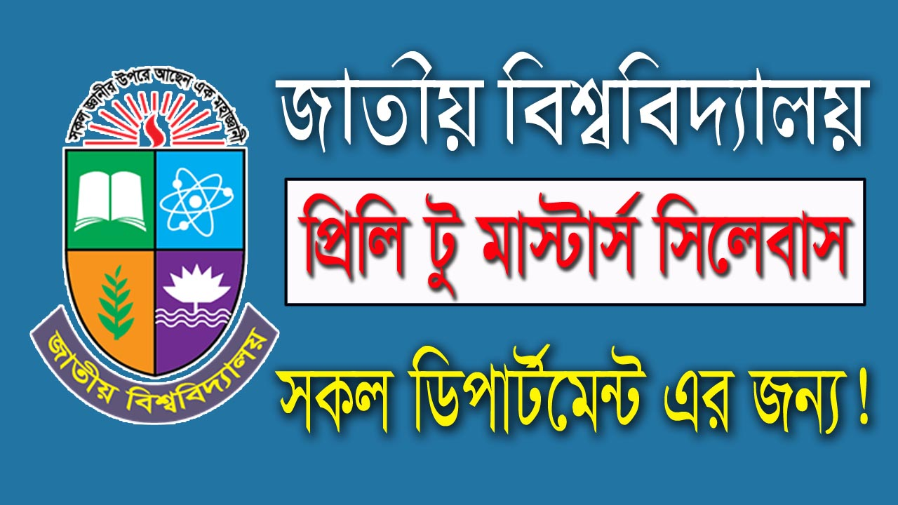 Preliminary to Master's Course Of National University