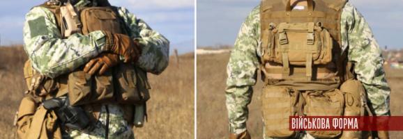 ремінь розвантажувальний тактичний захисний ЗС України