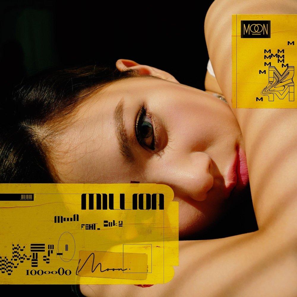 MOON – MILLION (feat. Dok2) – Single