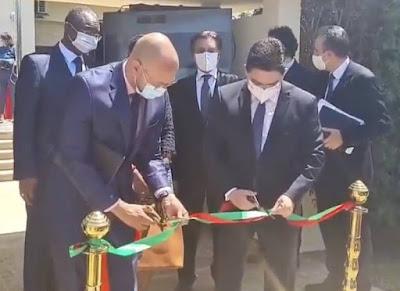 Maroc- Bourita inaugure le Bureau Programme de l'ONUCT pour le contre-terrorisme et la formation en Afrique- premier de son genre en Afrique