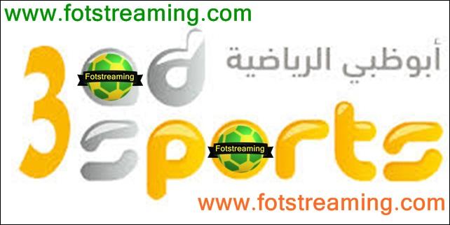 أبو الظبي الرياضية 3, Abu Dhabi Sports 3