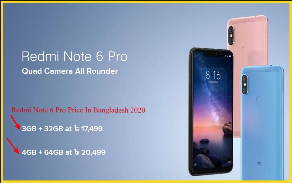 Redmi Note 6 Pro Price In Bangladesh 2020 Specification