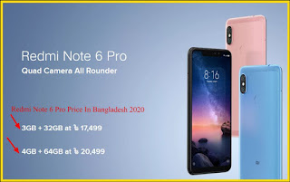 redmi-note-6-pro-price-in-bangladesh