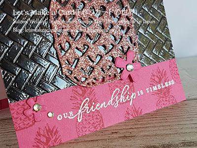 Timeless Tropical Bling Bling Pineapple Card キラキラピンクのパイナップル#スタンピンアップ Satomi Wellard-Independe Stamin'Up! Demonstrator in Japan and Australia, スタンピンアップ公認デモンストレーターウェラード里美#su, #stampinup, #cardmaking, #papercrafting,  #stampinuponlineorder #timlesstropical #aroundtheworldonwednesdaybloghop #スタンピンアップ公認デモンストレーター #ウェラード里美 #手作り #カード #スタンプ #カードメーキング #ペーパークラフト #ハワイ#タイムレストロピカル
