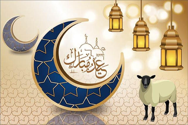 Eid ul Adha Free Stock Image & Vector Free Download