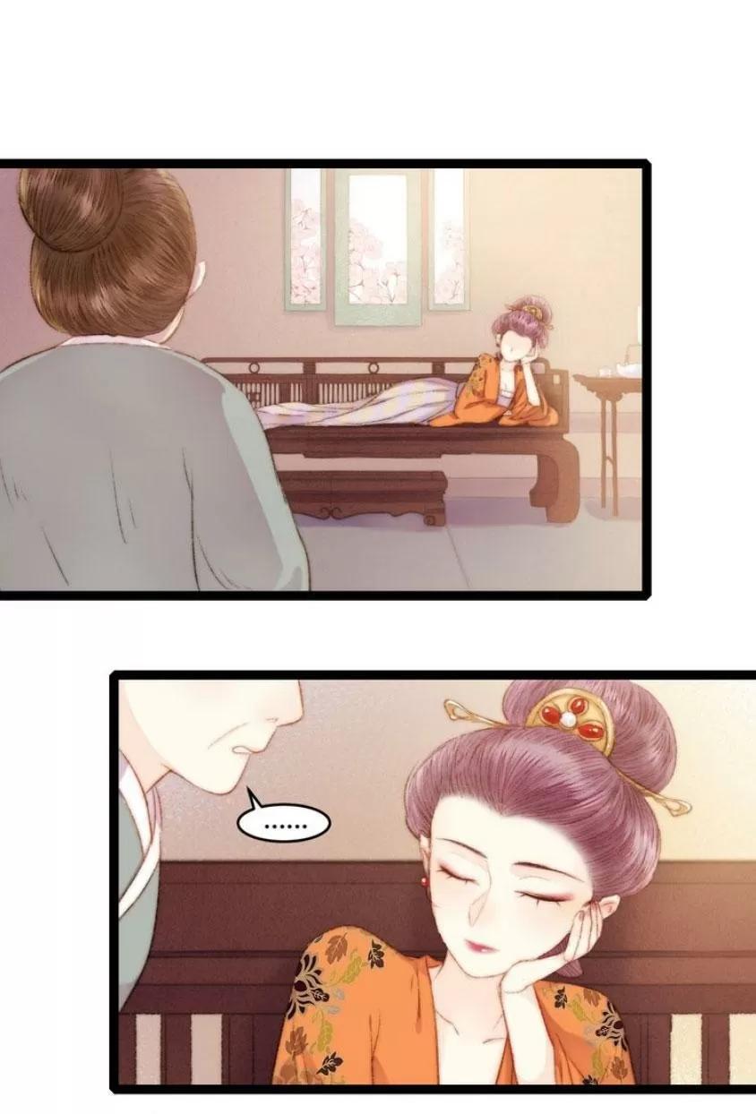 Nàng Phi Cửu Khanh - Thần Y Kiều Nữ chap 55 - Trang 2