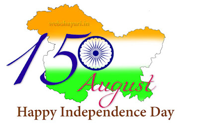 independence day image hd