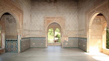La Alhambra en tu casa