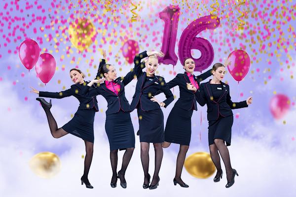 Wizz Air -16% ОТСТЪПКА за всички полити и дестинации