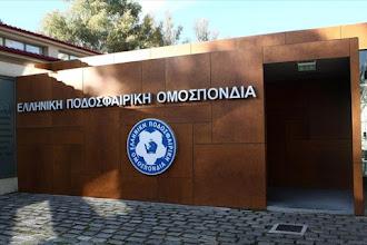 Αναστολή του νόμου για τα ερασιτεχνικά σωματεία θα ζητήσει η ΕΠΟ