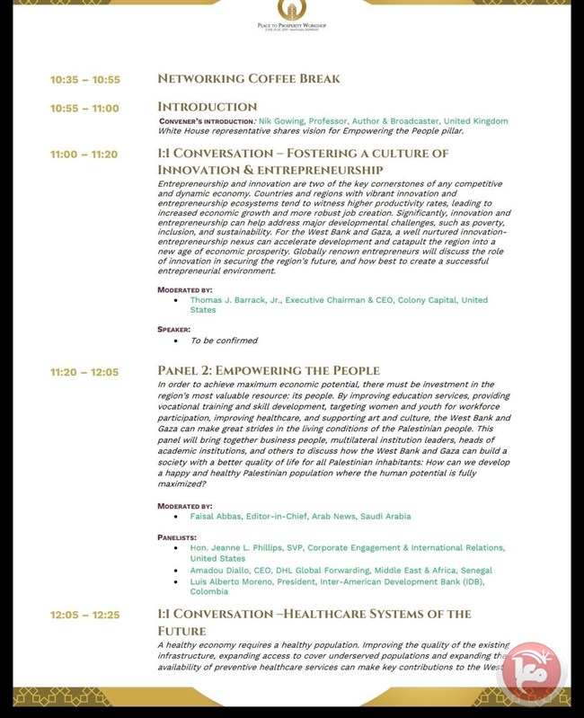 Draft Bahrain economic conference schedule leaked  It looks