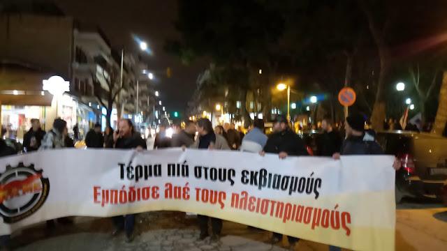 Πορεία του ΠΑΜΕ στην Τούμπα κατά των πλειστηριασμών
