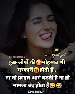 Saini Status Download