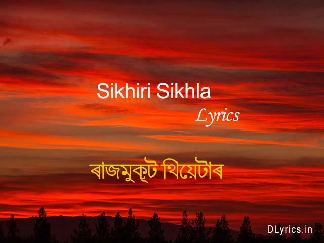 sikhiri-sikhla-lyrics-rajmukut-theatre