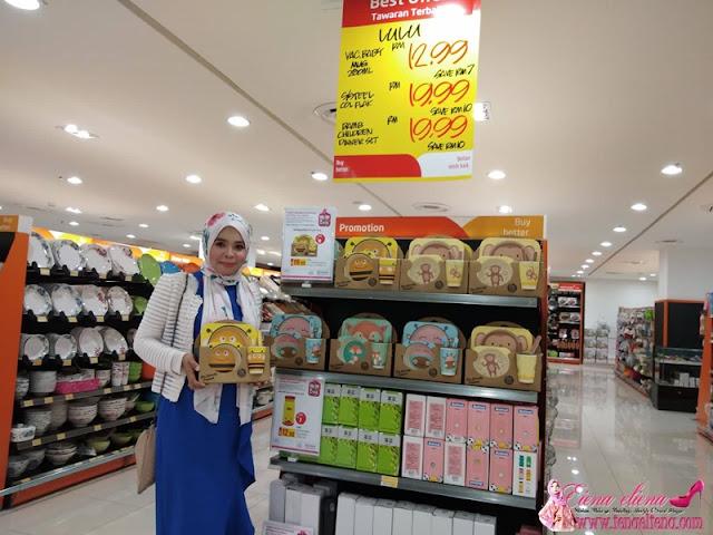 Bahagian Household di  LuLu Hypermarket Kuala Lumpur