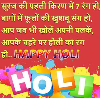 Happy Holi Special Wishes Greetings Photo Pics Images Status59
