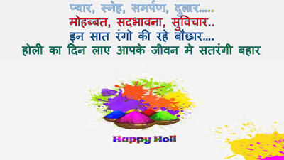 Happy Holi 2017 Wallpapers, Pics, HD Images, Photos