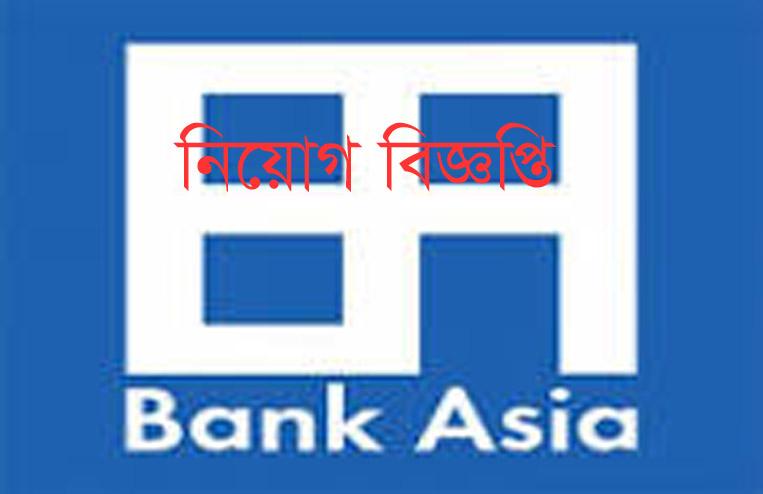Bank Asia Limited Job Circular 2020
