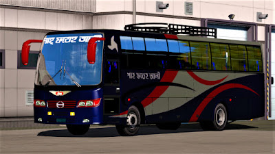HINO AK1J MEGA MOD WITH 12 FRONT & 17 BACK