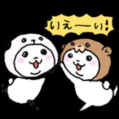 Panda in panda (move8)