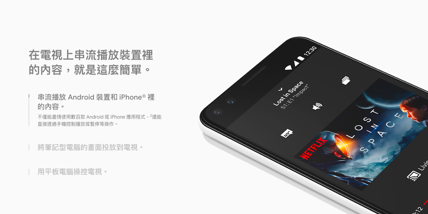 Apple Music 支援 Chromecast