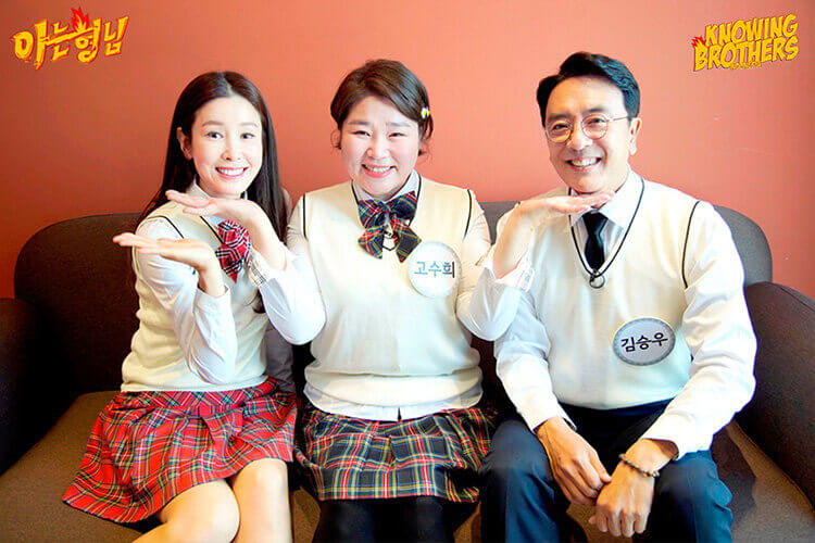 Nonton streaming online & download Knowing Bros eps 255 bintang tamu Kim Seung-woo, Lee Tae-ran & Go Soo-hee subtitle bahasa Indonesia