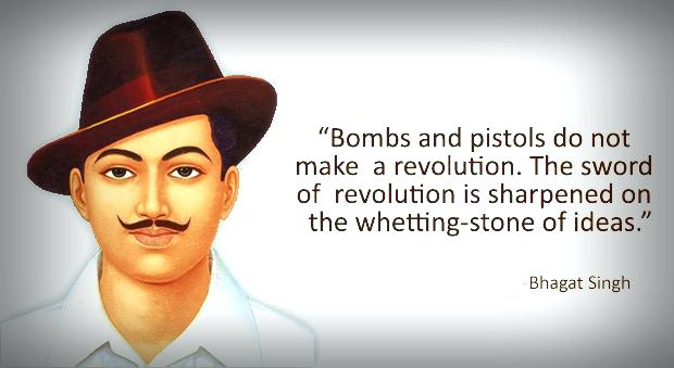 Happy Independence Day Quotes India