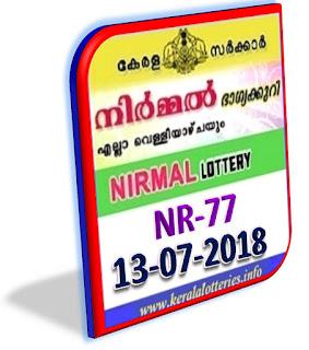 kerala lottery result from keralalotteries.info 13/7/2018, kerala lottery result 13.07.2018, kerala lottery results 13-7-2018, nirmal lottery NR 77 results 13-7-2018, nirmal lottery NR 77, live nirmal   lottery NR-77, nirmal lottery, kerala lottery today result nirmal, nirmal lottery (NR-77) 13/07/2018, NR 77, NR 77, nirmal lottery NR77, nirmal lottery 13.07.2018,   kerala lottery 13.07.2018, kerala lottery result 13-7-2018, kerala lottery result 13-7-2018, kerala lottery result nirmal, nirmal lottery result today, nirmal lottery NR 77,   lottery formula in lottery draw, kerala lottery results, prize, lottery drawing machine, kerala lottery entry result, kerala lottery easy head office, kerala lottery hack, kerala lottery how to play in tamil, kerala lottery holi ke baad, kerala lottery history, kerala lottery hindi, www.keralalotteries.info-live-nirmal-lottery-result-today-kerala-lottery-results, keralagovernment, nirmal lottery result, kerala lottery result nirmal today, kerala lottery nirmal today result, nirmal kerala lottery result, today nirmal lottery result, nirmal lottery today   tamil formula 2018, kerala lottery full result, kerala lottery first tips tamil, kerala lottery group, kerala lottery guessing method, kerala lottery, kerala lottery today, kerala lottery result today, kerala kerala kerala lottery how to play, kerala lottery result today, kerala online lottery results, kerala  result, nirmal lottery results today, facebook, kerala purchase, kerala lottery online buy, buy kerala lottery online result, kerala lottery daily chart, kerala lottery daily prediction, kerala yesterday lottery results, lotteries results, keralalotteries, kerala lottery, keralalotteryresult, kerala lottery result, kerala lottery result   lottery evening result, kerala lottery entry number, kerala lottery fax, kerala lottery facebook, kerala lottery formula in tamil today, kerala liveformula, kerala lottery evening, kerala lottery evening result, kerala lottery entry number, 