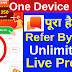 Helo app one device unlimited Refer Bypass