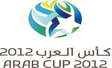 شعار كأس العرب للمنتخبات